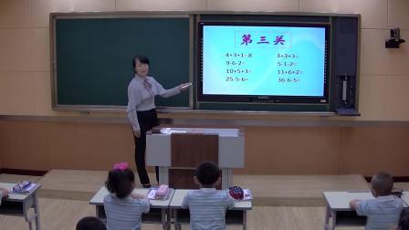 小学数学人教版一下《第6单元 两位数减一位数、整十数》吉林赵玉梅
