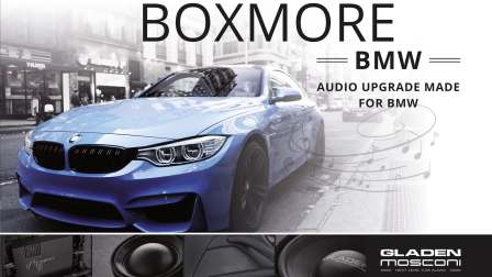 BMW宝马专车定制 - 德国鼓动GLADEN Boxmore方案