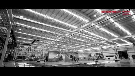 久保田农业机械(苏州)有限公司新工厂开业典礼