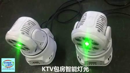 KTV包房智能灯光6颗染色激光LED小摇头染色灯 酒吧效果灯 染色灯 摇头灯