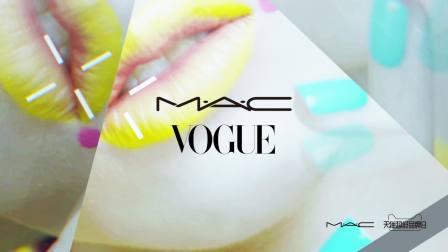MAC时尚花絮片