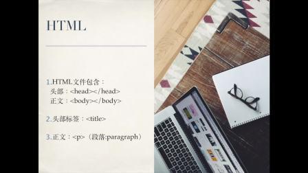【编程】网页设计学徒02:网页上的图片是怎样设定的?