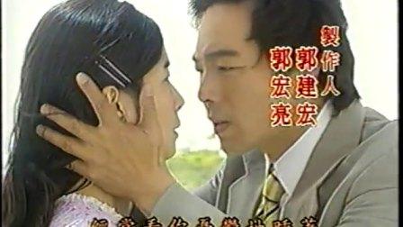 1999 中視 女人香