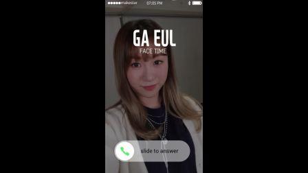 [Makestar]Favorite_11_女友视频Ga Eul