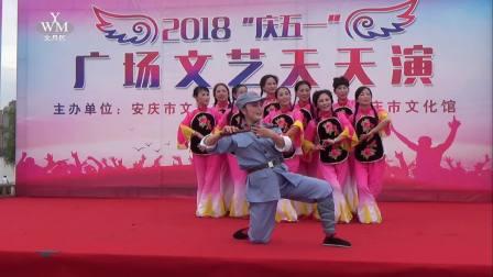 情景舞剧 十送红军 安庆市文化馆皖江枫艺术团