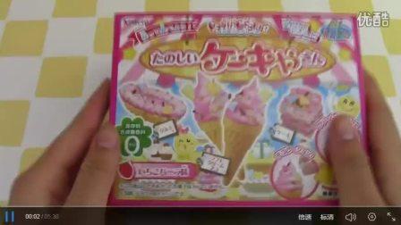 嘉娜宝kracie草莓冰淇淋盒装