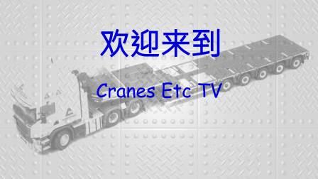 WSI Scania 'Ainscough' by Cranes Etc TV