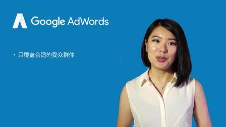 国外视频广告——Youtube视频广告