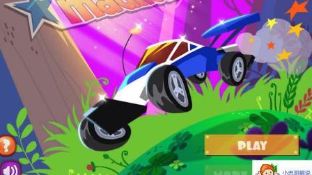 赛车总动员 挖掘机 推土机 吊车 大卡车 汽车总动员动画片中文版 四驱车越野赛