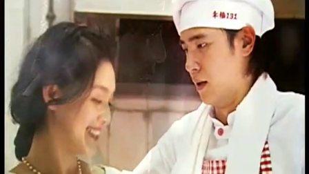 台湾偶像剧《转角遇到爱》片尾曲《爱转角》