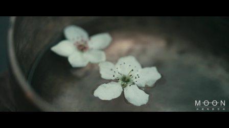 MOON FILM商业制作《梨花·颂茶》