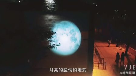 广州朗文光电  月亮变化的脸  案例 月亮灯