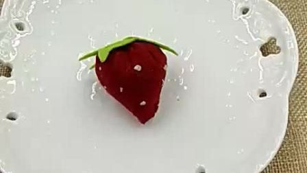 快乐天使手工坊不织布仿真草莓视频教程