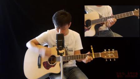 刘若英《后来》吉他弹唱教学男生版G调【友琴吉他】