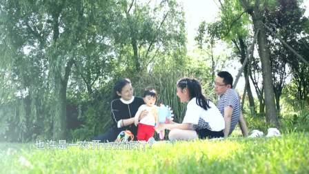 贵州首档绿色环保主题亲子真人秀《绿色中国梦》宣传片(网播版)