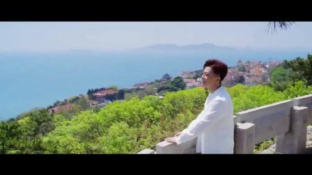 青岛上合峰会宣传片MV