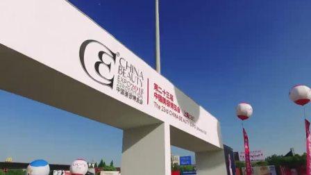 Thakral 2018上海CBE美博会回顾