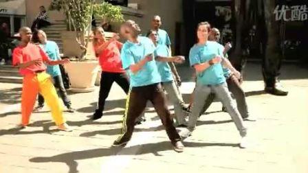 南非世界杯 第二节 Diski Dance-Header
