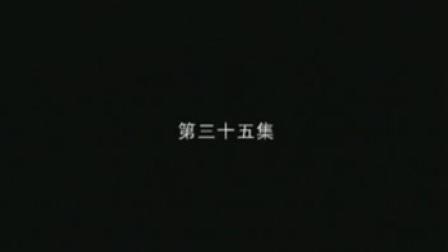 李元霸 35(完)