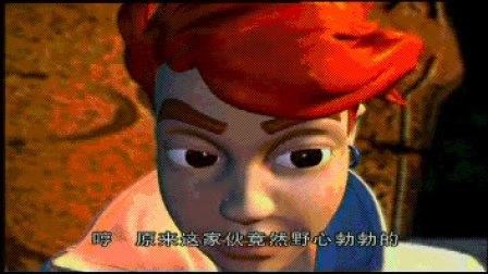 帅狗黑皮13集14集2