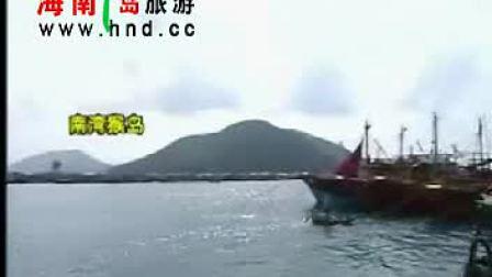 陵水南湾猴岛----------海南旅游景点,三亚旅游景点
