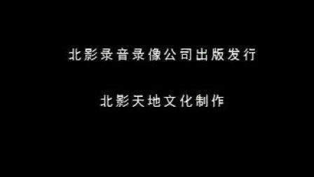 戏说乾隆 第一部 01a