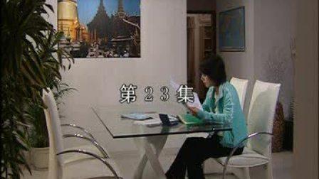 香港姊妹 23a