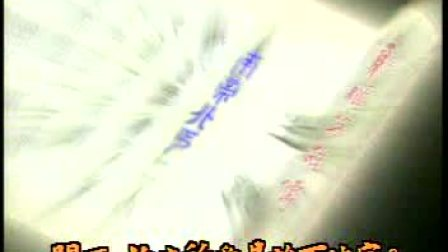 射雕英雄传 南帝北丐 19 (1)