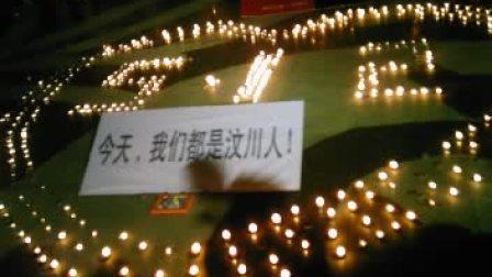 实拍武汉万人为灾区同胞烛光祈福