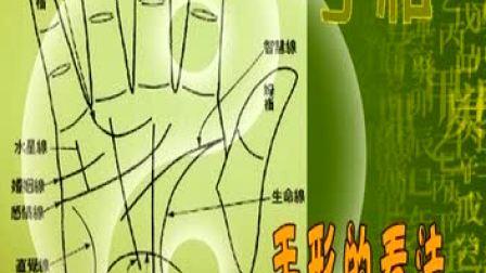 周易风水解密 手相:手形的看法