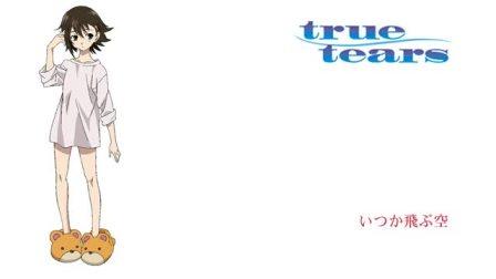 True Tears Drama CD 乃绘篇