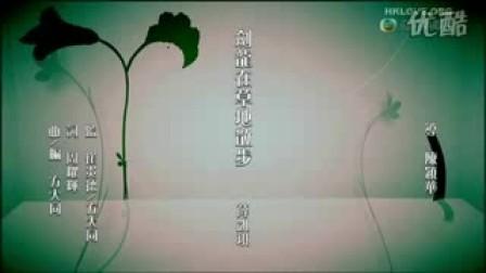 【新歌抢先看】薛凯琪最新单曲《剑龙在草地散步》