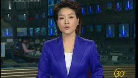 日喀则地区仲巴县发生地震