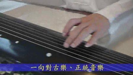 中国音疗大师吴慎教授