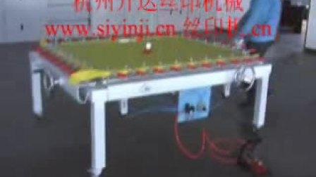 拉网机 丝印机 晒版机 烘箱 丝网印刷机