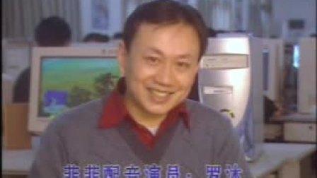 蓝猫淘气3000问中菲菲的配音演员--罗沐