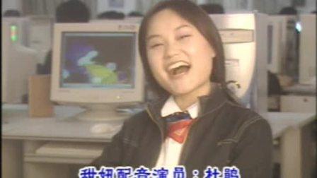 蓝猫淘气3000问中甜妞的配音演员--杜鹃