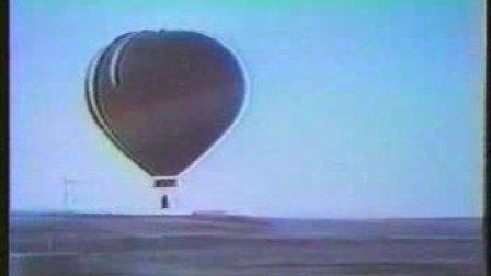 热气球升空后