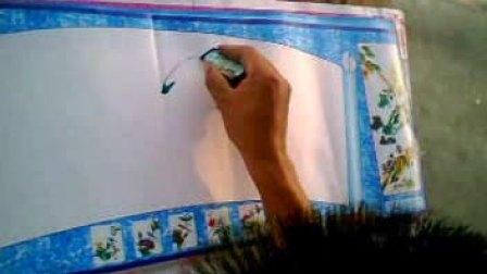 花鸟字  艺术签名——龙飞凤舞图