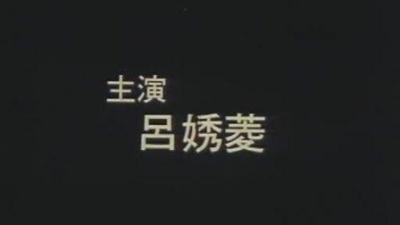 大头兵少年上战场一杂牌军(上)