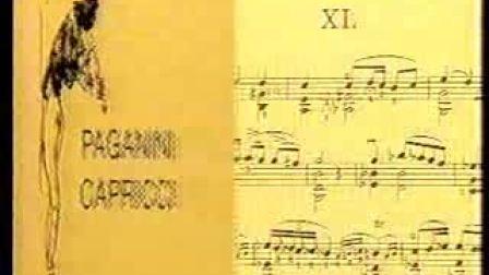 敏茨 帕格尼尼随想曲第11号