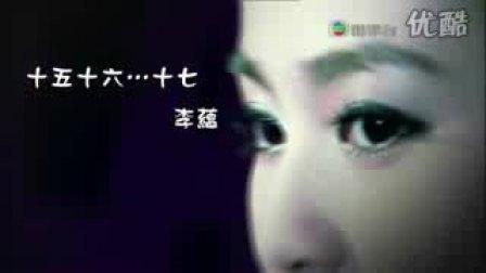 【ShareMTV】香港湿身事件女主角李蕴最新单曲 十五十六十七