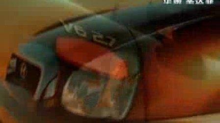 华泰汽车圣达菲 30秒