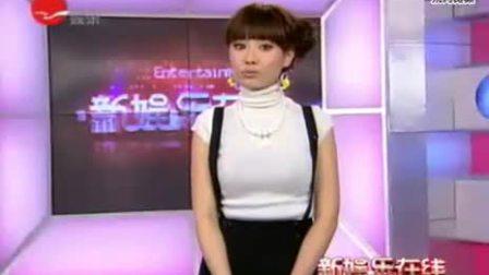 上海时尚派对之夜 章子怡大小S齐亮相