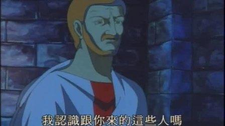 莎士比亚名剧动画,中文版,06 (1)