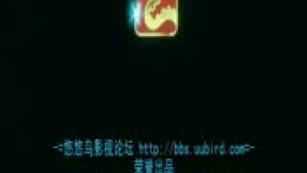 08年最新恐怖片 喜剧片《地狱第十九层 》