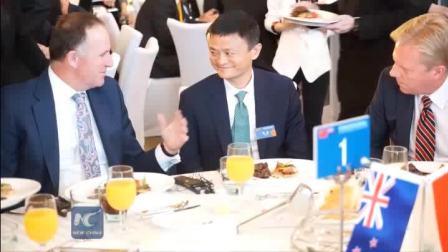 马云受英国邀请探讨扶持当地小企业做电商