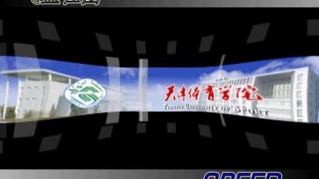 天津体院飞盘电视节目--刚刚发现篇