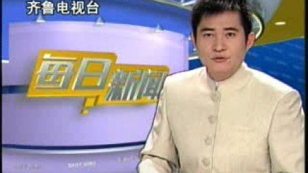 安徽长丰县一宾馆发生火灾致4名县领导