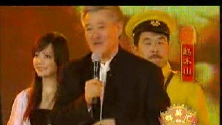 演员介绍 关东大先生(08)赵本山 刘流 美心等
